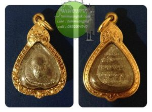 กรอบพระ ทองคำแท้ 90% ใบโพธิ์ครูบาวัง