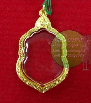 กรอบพระทองคำแท้ 90% ยกซุ้มขอบเกลียวเชือก พิมพ์หลวงปู่ทิม