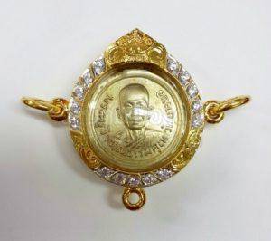 กรอบพระทองคำแท้ 90% ใส่พระเหรียญ